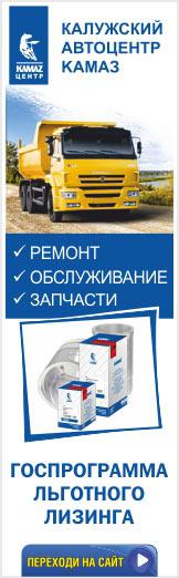 Моя реклама курск каталог новых детских товаров создание сайта визитки недорого реклама