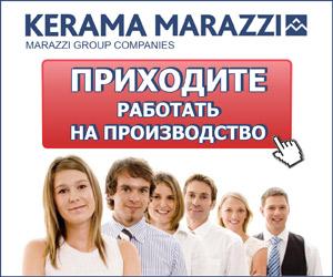 Моя реклама орел работа свежие вакансии водителем hh.ru свежие вакансии специалиста по тендерам в москве
