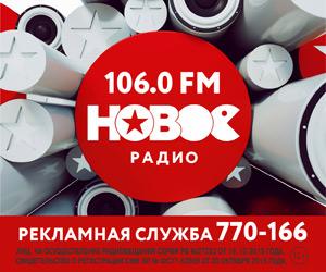 Моя реклама знакомства брянск знакомства женщины 45-50 лет киев