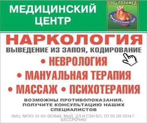 Работа в белгороде водитель категории в