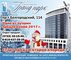 В москве хочу дать объявление о обмене без агенств куплю авто бу в кумертау новые объявления