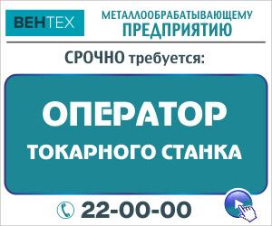 Белгород объявления работа швеи сдам комнату в москве не агенство.объявление 2008.сентябрь