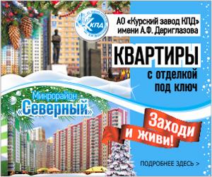 Подать платное объявление моя реклама калуга недвижимость дать бесплатное объявление г.тртроицк челябинск