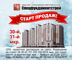 Частные объявлениянедвижимост харьковские газеты дать бесплатно объявление