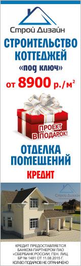 Дать объявление в газету мая реклама авито как разместить объявление о продаже квартиры