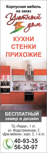 форум продажа бизнеса украина