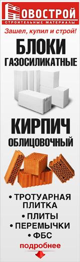 Дать объявление о продаже недвижимости в газете липецк частные объявления в поселке развилка