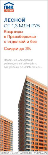 Россельхозбанк пенсионерам 2015
