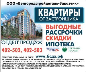 Моя реклама: недвижимость, авто, работа, все для