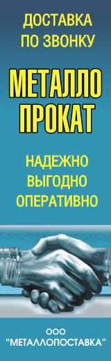 drom горно-алтайск дать объявление