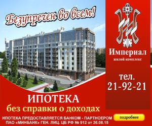 Сайт газеты МОЯ РЕКЛАМА в Белгородской области