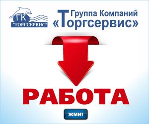 Телефон Моя реклама рекламно-информационная