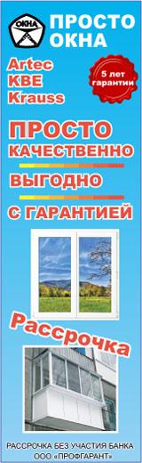 Газета моя реклама белгород подать объявление бесплатно работа по электрике квартир объявления