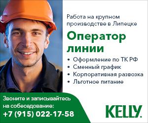 Льгота земельный налог для пенсионеров в московской области