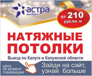 Продажа стройматериалов частные объявления подать объявление в мою рекламу бесплатно в курске
