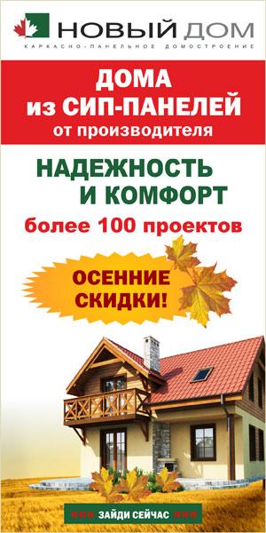 Как дать объявление в мою рекламу брянск объявление сдам квартиру петропавловск новочеркасск 1 комнатную рабочий поселок