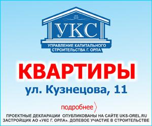 Российская Гильдия Риэлторов - что это? Раздутая реклама риэлторских агенств? Что она дает?