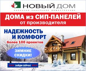 Продажа готового бизнеса в орле и орловской области частные объявления откачаем выгребную яму улан-удэ