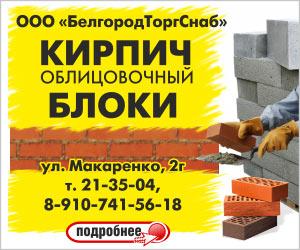 Частные объявления о продаже стройматер авито ярославская область авто с пробегом частные объявления купить