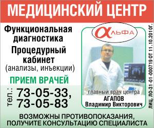 частные объявления о продаже авто саратовскоя обл