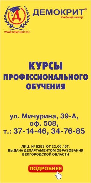 Помощь в написании студенческих и учебных работ в Белгороде  Помощь в написании студенческих и учебных работ в Белгороде Предложения услуг на ru