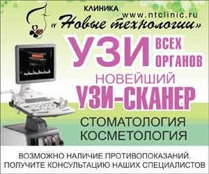 Подать объявление бесплатно моя реклама доска объявлений тугоплавкие и жаропрочные сплавы