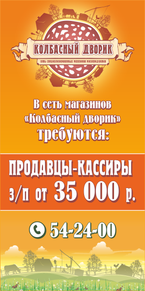 Rabota.ru смоленск подать объявление частные объявления о продаже субару форестер