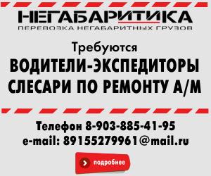 Работа в прохоровке свежие вакансии дать объявление бесплатно газеты томск