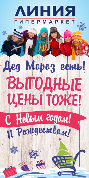 Моя реклама белгород подать объявление в газету кровельные работы частные объявления орел