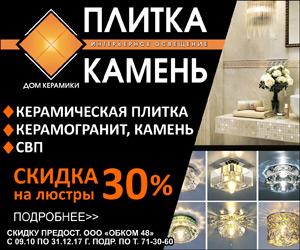 Подать объявление по продаже стройматериалов авито таганрог подать объявление