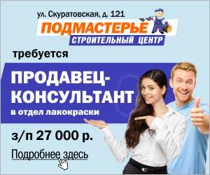 булгари м.pr в интернет.паблисити, имидж, реклама, паблик рилейшенз