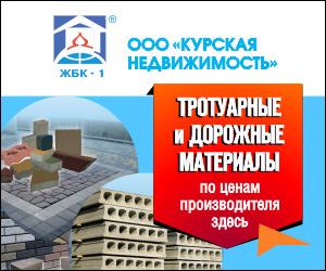 Моя реклама курск подать объявление бесплатно как подать объявление о продаже земельного участка в тюмени
