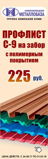 Бесплатное объявление моя реклама газета все объявления мурманск услуги
