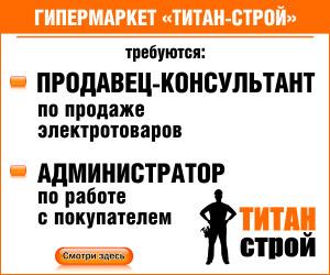 Найти работу в белгороде моя реклама продавцом продовольственных товаров реклама на сайте на женских сайтах