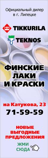 Сколько стоит дать объявление в газету моя реклама брянск как и где разместить бесплатно объявление в иркутске