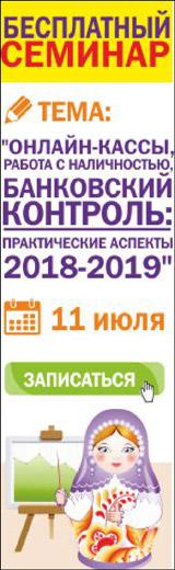 Яндекс газета моя реклама раздел о животных липецк реклама размещение в интернете